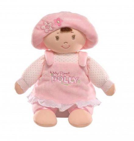 Gund My First Doll Stuffed Brunette Doll